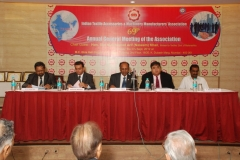 69th Annual General Meeting
