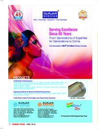 (A-20)Gurjar Images Pvt. Ltd Advertisement